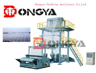 Agricultural film blowing machine